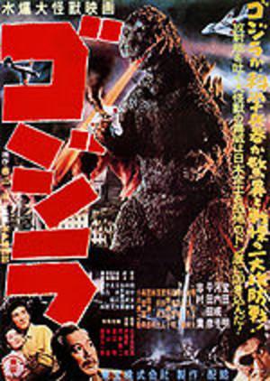 150pxgojira_1954_japanese_poster