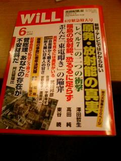 歴史に残る雑誌 是非 図書館で