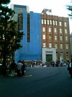 東京電力解体デモ出発