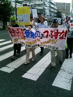米倉会長の地元デモ