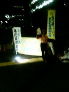 福島集団疎開裁判