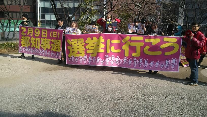 選挙に行こう!宮下公園