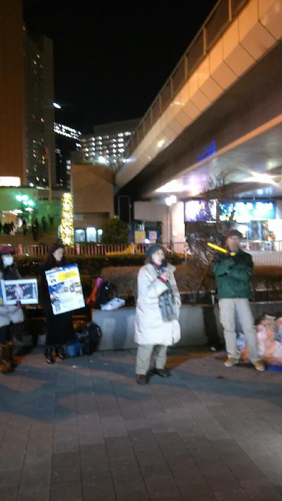 都庁前 抗議